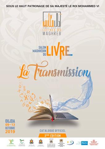 Lettres-du-Maghreb-affiche-2019